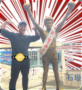 9連覇.png